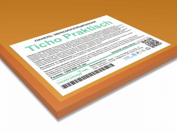 Звукоизоляционная панель Ticho Praktisch 15 мм