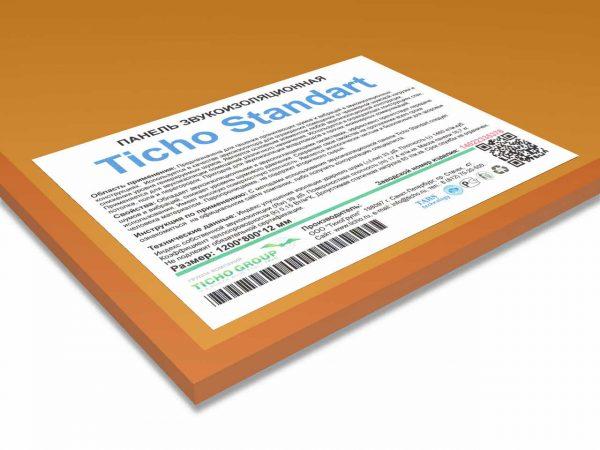 Звукоизоляционная панель Ticho Standart 12 мм