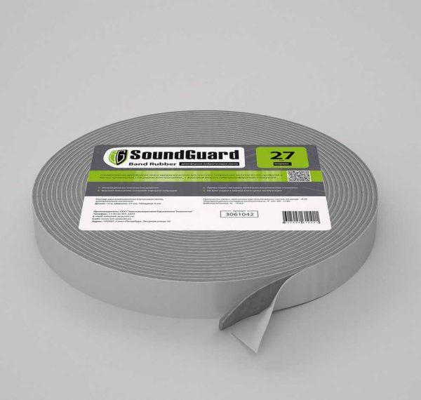 SoundGuard Band Rubber 27 мм