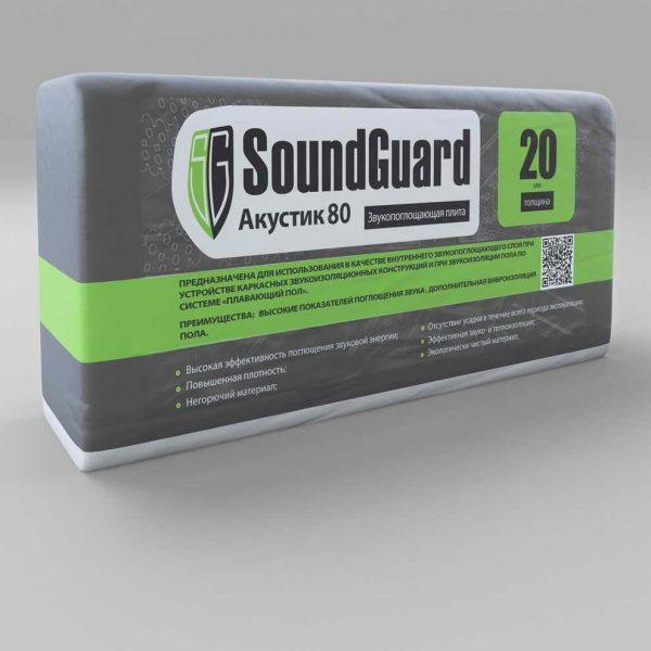 Звукопоглощающая плита SoundGuard Акустик 80 (20 мм)