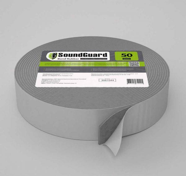 SoundGuard Band Rubber 50 мм