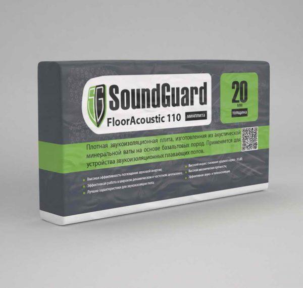 Минеральная плита SoundGuard FloorAcoustic 110