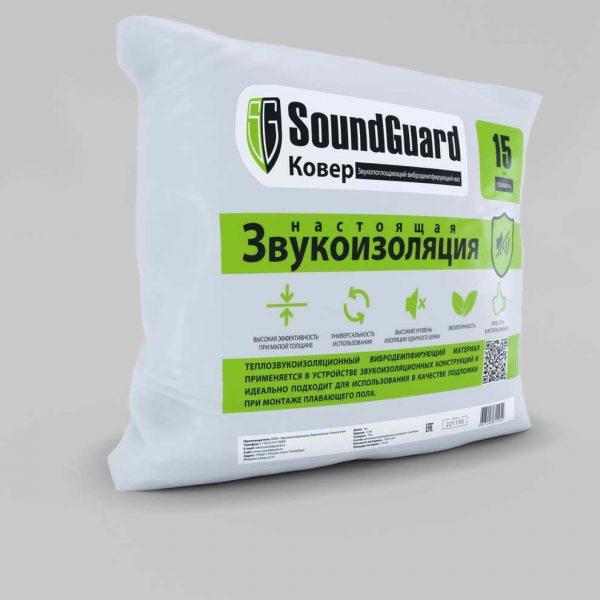 Тепло-звукоизоляционный мат SoundGuard Ковер